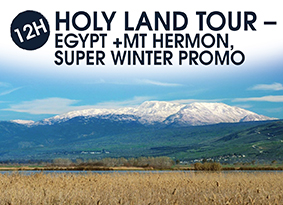 12H AMAZING HOLYLAND TOUR –EGYPT