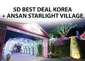 5D BEST DEAL KOREA