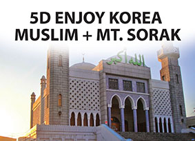 5D ENJOY KOREA MUSLIM And MT. SORAK