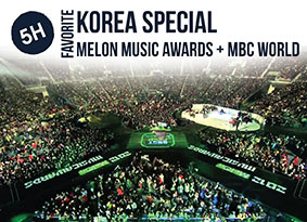5H KOREA SPECIAL MELON MUSIC AWARDS