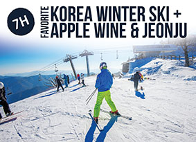 7H KOREA WINTER SKI WITH APPLE WINE