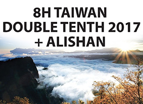 TAIWAN DOUBLE TENTH 2017 And ALISHAN 8D