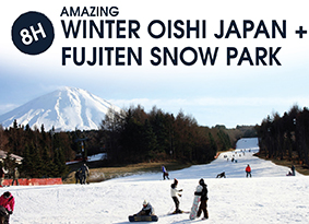 8H WINTER OISHI JAPAN AND FUJITEN SNOW PARK