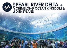 8H PEARL RIVER DELTA AND CHIMELONG OCEAN KINGDOM