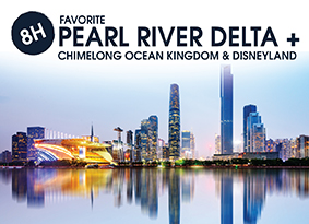 8H PEARL RIVER DELTA WITH CHIMELONG OCEAN KINGDOM