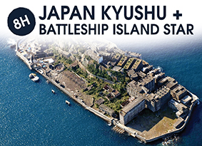 8H JAPAN KYUSHU WITH BATTLESHIP ISLAND STAR