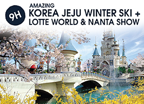 9H KOREA JEJU WINTER SKI WITH LOTTE WORLD